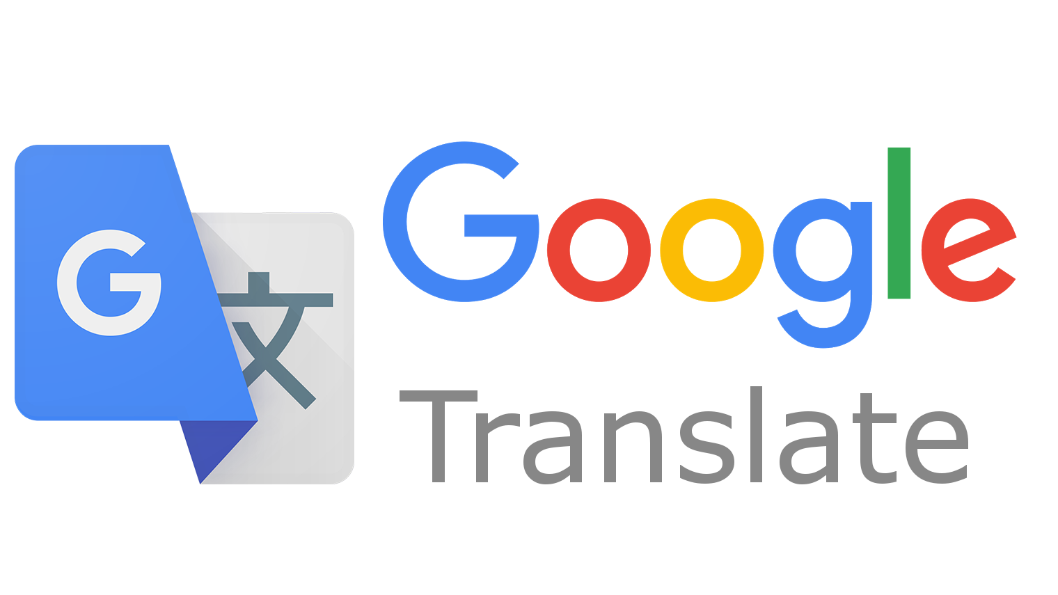 application translate english to french