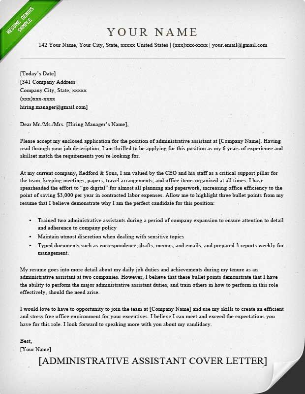 sample application letter for administrative assistant position