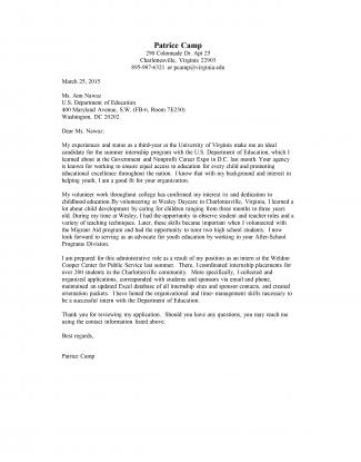 cover letter for phd application in biological sciences