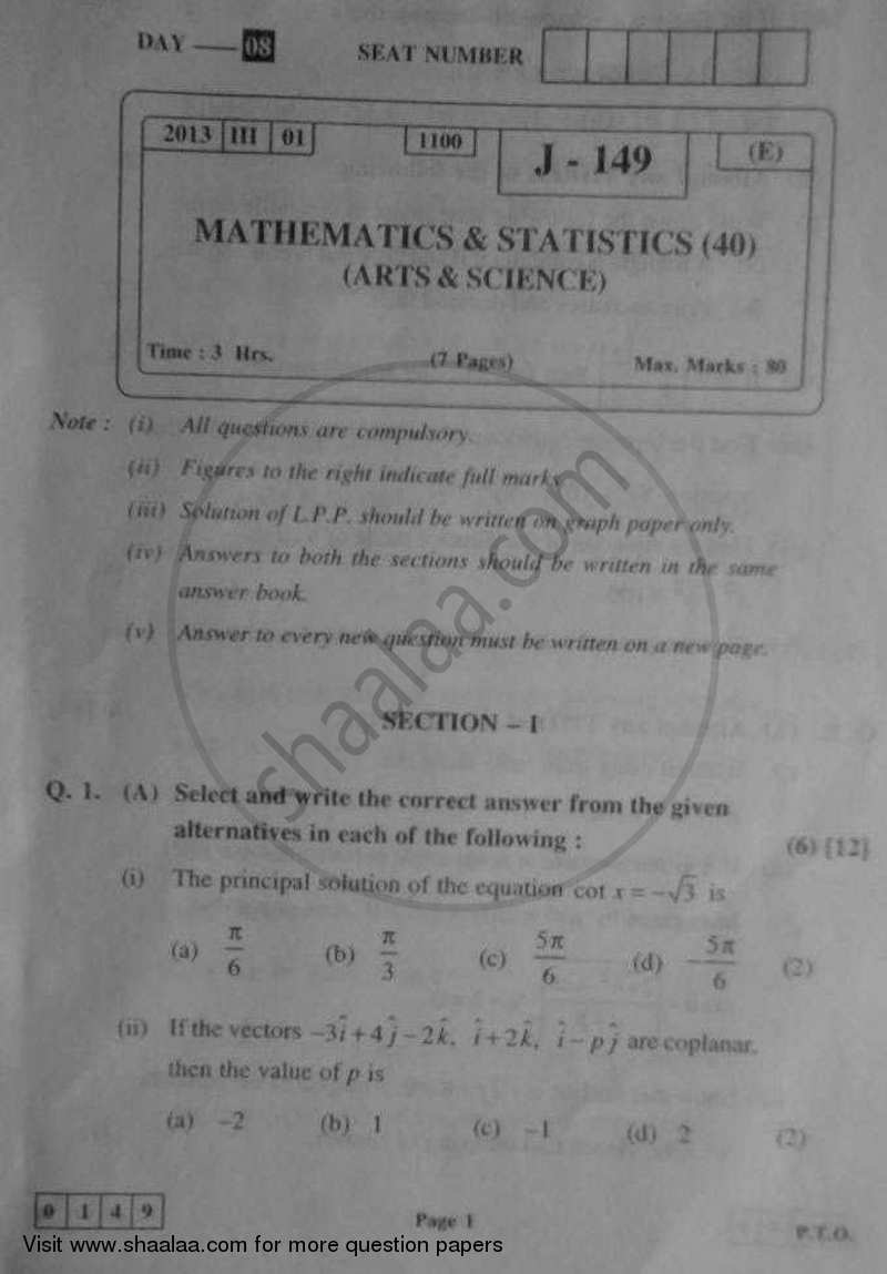 mathematics with applications 11th edition pdf free