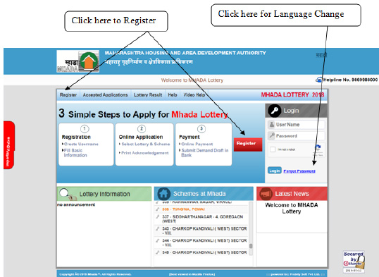 how to create an online application form