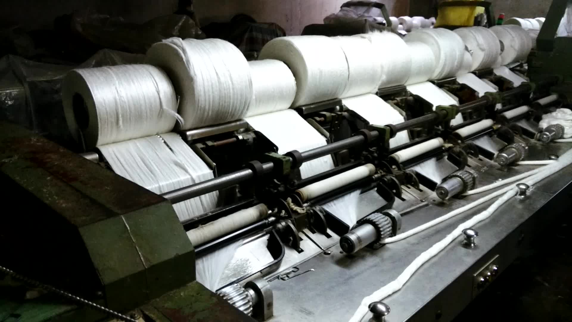 what is a silk application